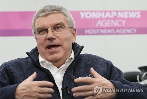 Thomas Bach, presidente del Comité Olímpico Internacional, habla durante una entrevista exclusiva con la Agencia de Noticias Yonhap, celebrada, el 12 de febrero de 2018, en PyeongChang, Corea del Sur.