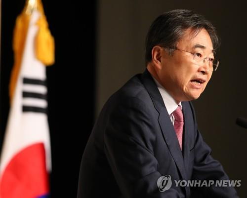 Países del SICA y Corea del Sur prevén firma de TLC