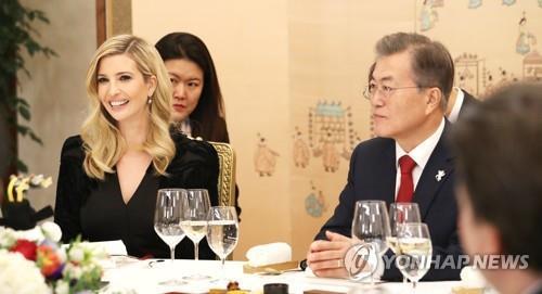 El presidente de Corea del Sur, Moon Jae-in (dcha.), junto con Ivanka Trump durante una cena de recepción para la hija del presidente estadounidense, Donald Trump, celebrada, el 23 de febrero de 2018, en la oficina presidencial surcoreana, Cheong Wa Dae.