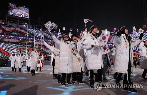 Los atletas surcoreanos mueven la banda nacional de Corea del Sur durante la ceremonia de clausura de las Olimpiadas de Invierno de PyeongChang, celebrada, el 25 de febrero de 2018, en el Estadio Olímpico de PyeongChang, al este de Seúl.
