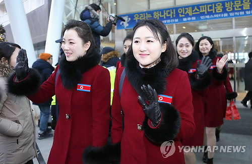 El 26 de febrero de 2018, las animadoras norcoreanas que visitaron Corea del Sur con motivo de los Juegos Olímpicos Invernales de PyeongChang 2018, abandonan su residencia en el Inje Speedium, en el condado de Inje, provincia de Gangwon, para regresar a casa.