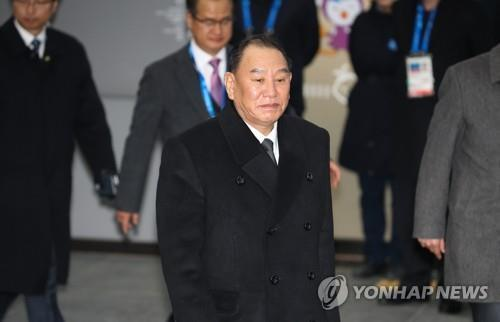 En la imagen, tomada, el 25 de febrero de 2018, se muestra a Kim Yong-chol, un funcionario clave del partido norcoreano a cargo de los asuntos intercoreanos, durante su visita a Corea del Sur.