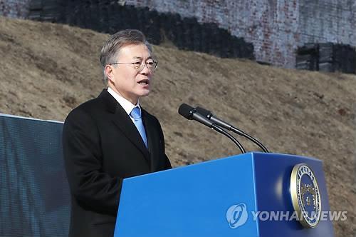 Corea del Sur y EU examinan posible diálogo con Corea del Norte
