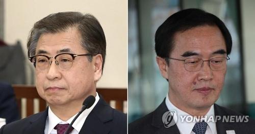 El ministro de Unificación surcoreano, Cho Myoung-gyon (dcha.), y el jefe de la agencia de inteligencia de Corea del Sur, Suh Hoon (foto de archivo)