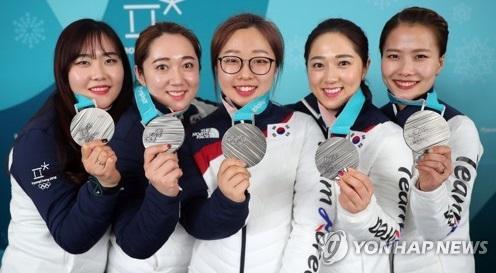 El equipo de 'curling' femenino de Corea del Sur (foto de archivo)