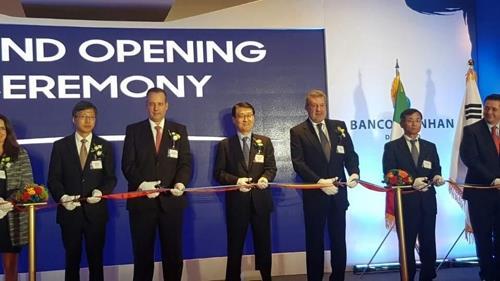 El presidente del banco Shinhan, Wi Sung-ho (3º por la izq.), y las autoridades financieras de Corea del Sur y México celebran, el 6 de marzo del 2018 (hora local), la inauguración de la sucursal del banco en México.