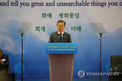 El presidente Moon Jae-in pronuncia un discurso, el 8 de marzo del 2018, en un desayuno de oración nacional en Goyang, al norte de Seúl.