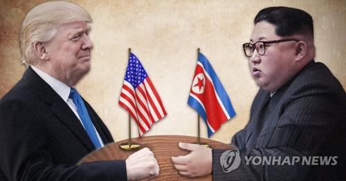 El fotomontaje muestra al presidente estadounidense, Donald Trump (izda.), y al líder norcoreano, Kim Jong-un.