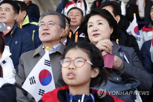 El presidente, Moon Jae-in (izq.), y la primera dama, Kim Jung-sook (dcha.), animan en una competición preliminar de esquí de fondo de los Juegos Paralímpicos Invernales de PyeongChang 2018, disputada, el 14 de marzo del 2018, en el Centro Alpensia de Biatlón en PyeongChang, en la provincia de Gangwon.