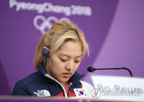 El 24 de febrero de 2018, la patinadora de velocidad Kim Bo-reum habla durante una conferencia de prensa en el Oval de Gangneung, en la provincia de Gangwon. (Foto de archivo)