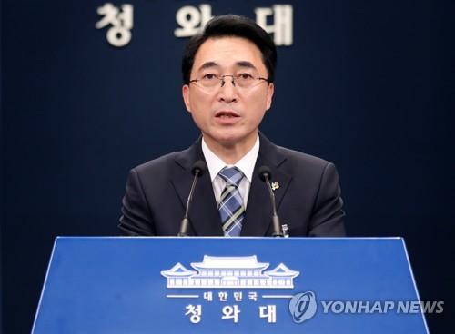 El antiguo portavoz presidencial, Park Soo-hyun, acusado de relaciones extramatrimoniales. (Foto de archivo)
