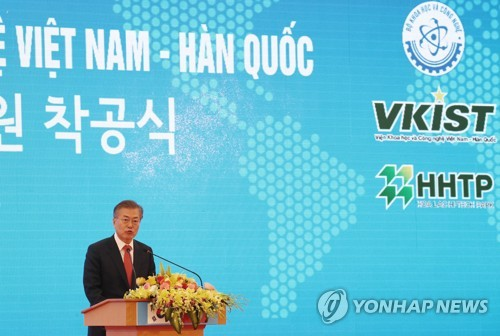 El presidente de Corea del Sur, Moon Jae-in, pronuncia un discurso de felicitación en la ceremonia de inauguración del Instituto de Ciencia y Tecnología de Vietnam y Corea del Sur, en Hanoi, el 22 de marzo de 2018.