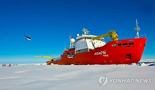 En la imagen, proporcionada, el 21 de julio de 2017, por el Instituto de Investigación Polar de Corea del Sur, se muestra al rompehielos y navío de investigación surcoreano Araon.