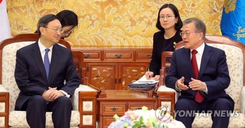 Líderes de las dos Coreas se reunirán el próximo 27 de abril