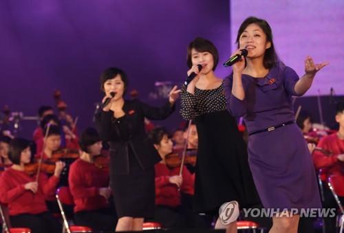 Histórico: Kim Jong-un asiste a festival arte de Corea del Sur