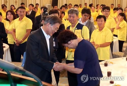 (CRÓNICA)- 4 años después, los surcoreanos siguen enfrentándose al hundimiento del Sewol