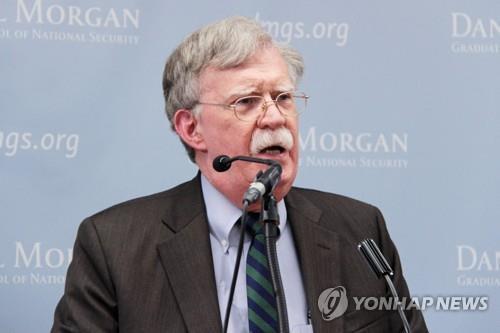 El asesor de seguridad nacional de EE. UU., John Bolton (foto de archivo)