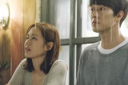 """En la imagen proporcionada por Lotte Entertainment se muestra una escena de """"Estar contigo"""" (Be With You)"""