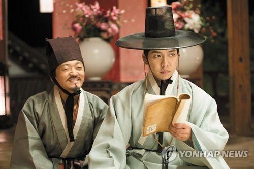 """En la imagen proporcionada por CJ Entertainment se muestra una escena de """"La princesa y el intermediador"""" (The Princess and the Matchmaker)"""