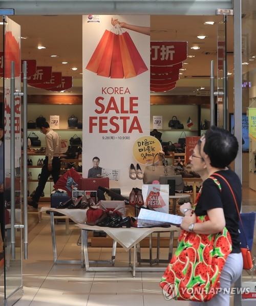 El 28 de septiembre de 2017, una pancarta que anuncia el festival nacional de compras 'Korea Sale Festa' cuelga de una tienda del distrito Myeongdong, en el centro de Seúl. (Foto de archivo)