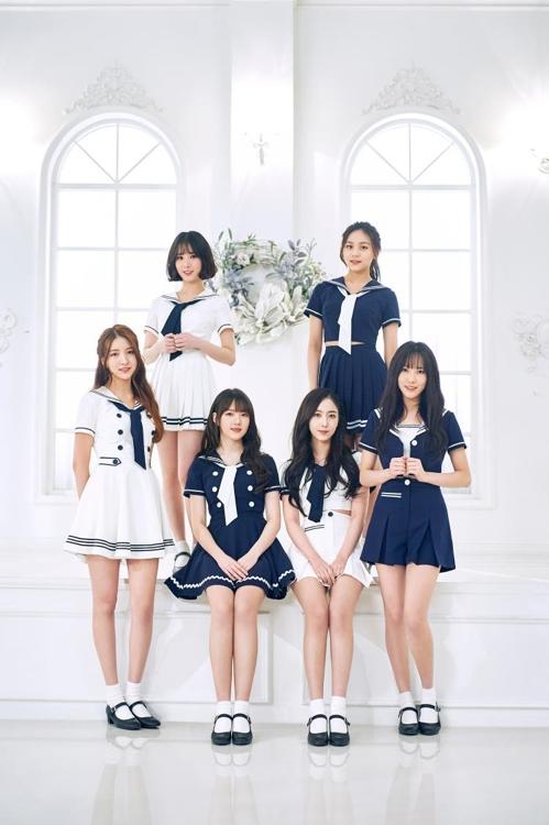En la fotografía de archivo, proporcionada por Source Music, se muestra al grupo femenino de música K-pop GFriend.