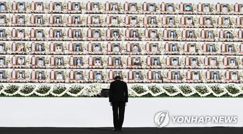 El primer ministro, Lee Nak-yon, se inclina ante los retratos de las víctimas del Sewol después de pronunciar un panegírico en nombre del Gobierno en un servicio conmemorativo conjunto en Ansan, provincia de Gyeonggi, celebrado con motivo del 4º aniversario del hundimiento, el 16 de abril de 2018.