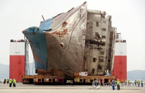 El 9 de abril de 2017, el ferri Sewol se encuentra completamente en tierra firme, sobre un total de 600 módulos transportadores, en un puerto en Mokpo, a unos 410 kilómetros al sudoeste de Seúl. (Foto de archivo)