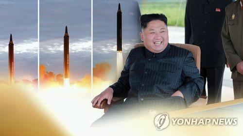 Esta imagen, proporcionada por la Televisión de Noticias Yonhap, muestra al líder norcoreano, Kim Jong-un. (Foto de archivo)
