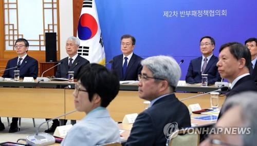Trump confirma reunión con Corea del Norte