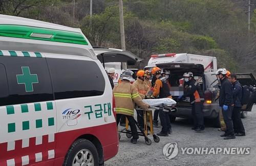 2 muertos y un desaparecido en una explosión de una mina en una provincia oriental de Corea del Sur