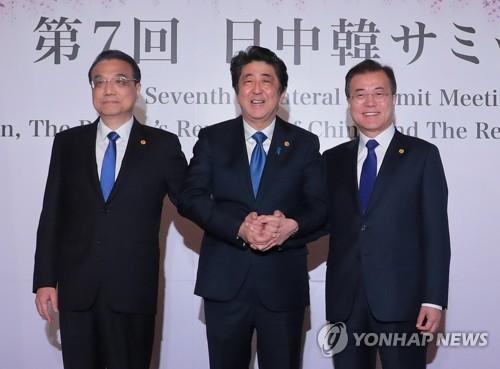 Japón y Corea del Norte deberían hablar, dice el presidente surcoreano