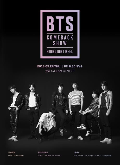 El grupo masculino de K-pop BTS (imagen proporcionada por Big Hit Entertainment)