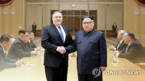 EE UU mantiene preparativos para cumbre entre Trump y Kim