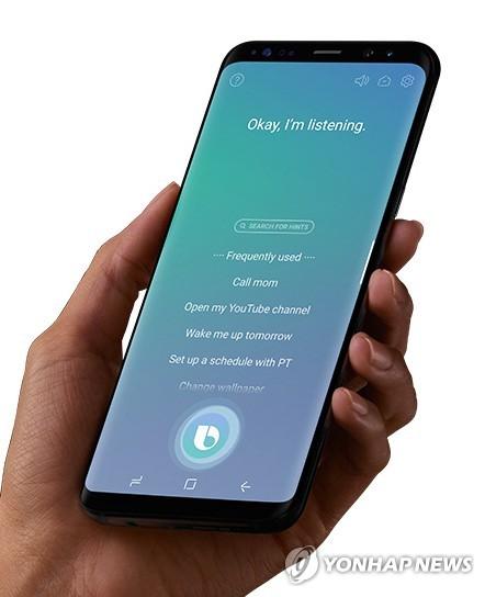 Foto cortesía de Samsung Electronics Co.