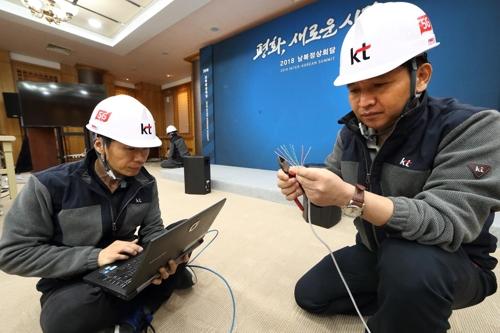 Esta foto sin fecha proporcionada por KT Corp. el 23 de mayo de 2018, muestra a sus trabajadores preparándose para la histórica cumbre intercoreana en abril de 2018.