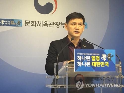 La foto de archivo muestra a Hwang Seong-un, portavoz del Ministerio de Cultura, Deportes y Turismo.