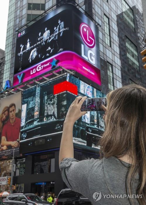 En la imagen sin fechar, proporcionada por LG Electronics, se muestra un anuncio publicado, el 10 de junio de 2018 (hora local), en Times Square, Nueva York, para ser expuesto durante tres días, a fin de publicitar su nuevo dispositivo, el G7 ThinQ, y celebrar el quinto aniversario del debut de BTS.
