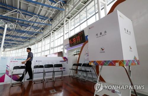 La imagen, del 6 de junio de 2018, muestra un centro electoral de voto anticipado para las elecciones locales del 13 de junio, instalado en la estación de trenes de Seúl, en el centro de la capital surcoreana.