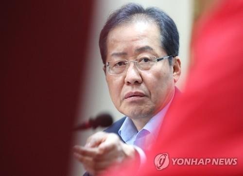 El jefe del Partido de Libertad Surcoreana, Hong Joon-pyo (foto de archivo)