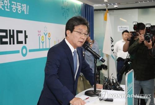 Yoo Seong-min, cojefe del partido opositor minoritario, el Partido Bareunmirae, anuncia su dimisión, el 14 de junio del 2018, tras el fracaso en las elecciones locales del 13 de junio.