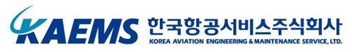 El logo corporativo de Korea Aviation Engineering & Maintenance Service, Ltd.