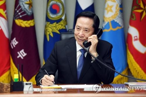 Los jefes de Defensa de Corea del Sur y EE. UU. discuten sobre las maniobras militares combinadas