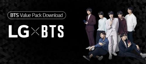 La fotografía, proporcionada, el 18 de junio de 2018, por LG Electronics Inc., muestra al grupo de K-pop BTS promocionando los teléfonos inteligentes de la compañía.