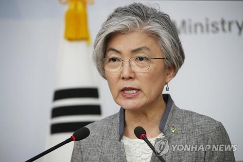 (2ª AMPLIACIÓN)- Canciller: Corea del Sur es flexible en la fecha y el formato de la declaración oficial del fin de la Guerra de Corea