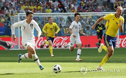 Corea del Sur pierde contra Suecia por 1-0 en su primer partido del Mundial de fútbol 2018