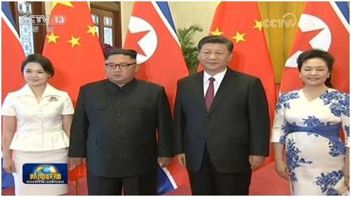 (3ª AMPLIACIÓN)- El líder norcoreano Kim mantiene una cumbre con Xi