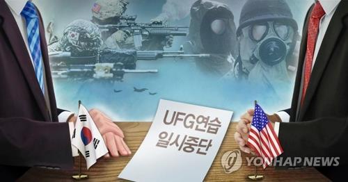 Corea del Sur suspende sus propias maniobras militares en medio del clima de diálogos