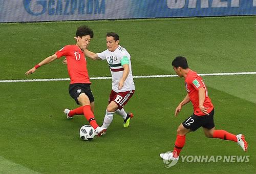 (AMPLIACIÓN)- Corea del Sur pierde contra México por 2 a 1 en el Mundial de Rusia 2018