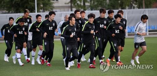 Corea del Sur llega a Kazán para el partido contra Alemania