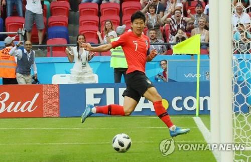 (2ª AMPLIACIÓN)- Corea del Sur gana a Alemania por 2-0 pero no logra pasar a octavos del Mundial de Rusia 2018